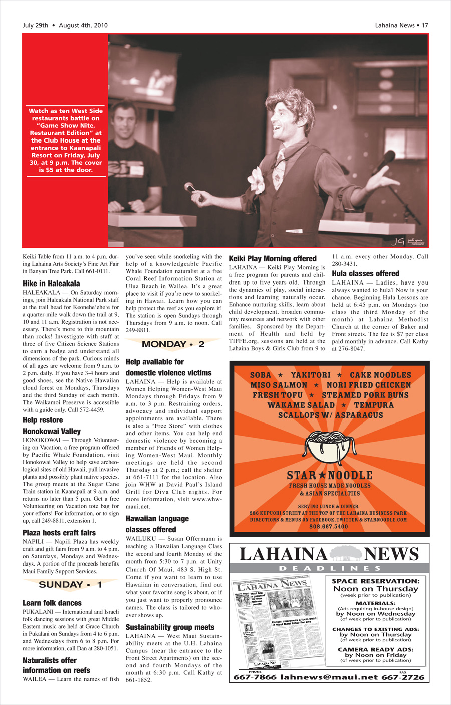 Lahaina News Maui Private Entertainment